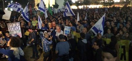 Gas Protest – Tel Aviv, November 7, 2015